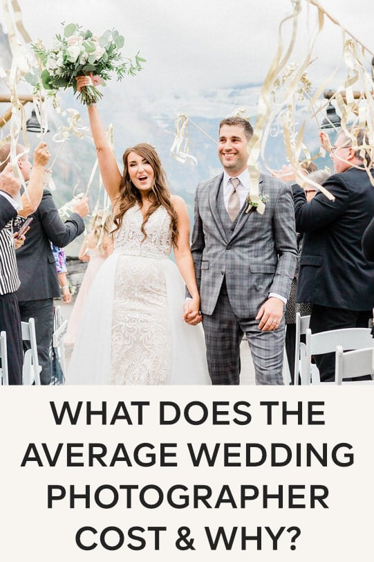 What does the average wedding photographer cost and why?